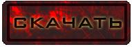 Скачать файл <b><br>Скачать бесплатно Survarium (Сурвариум) через торрент<br></b>с нашего сайта